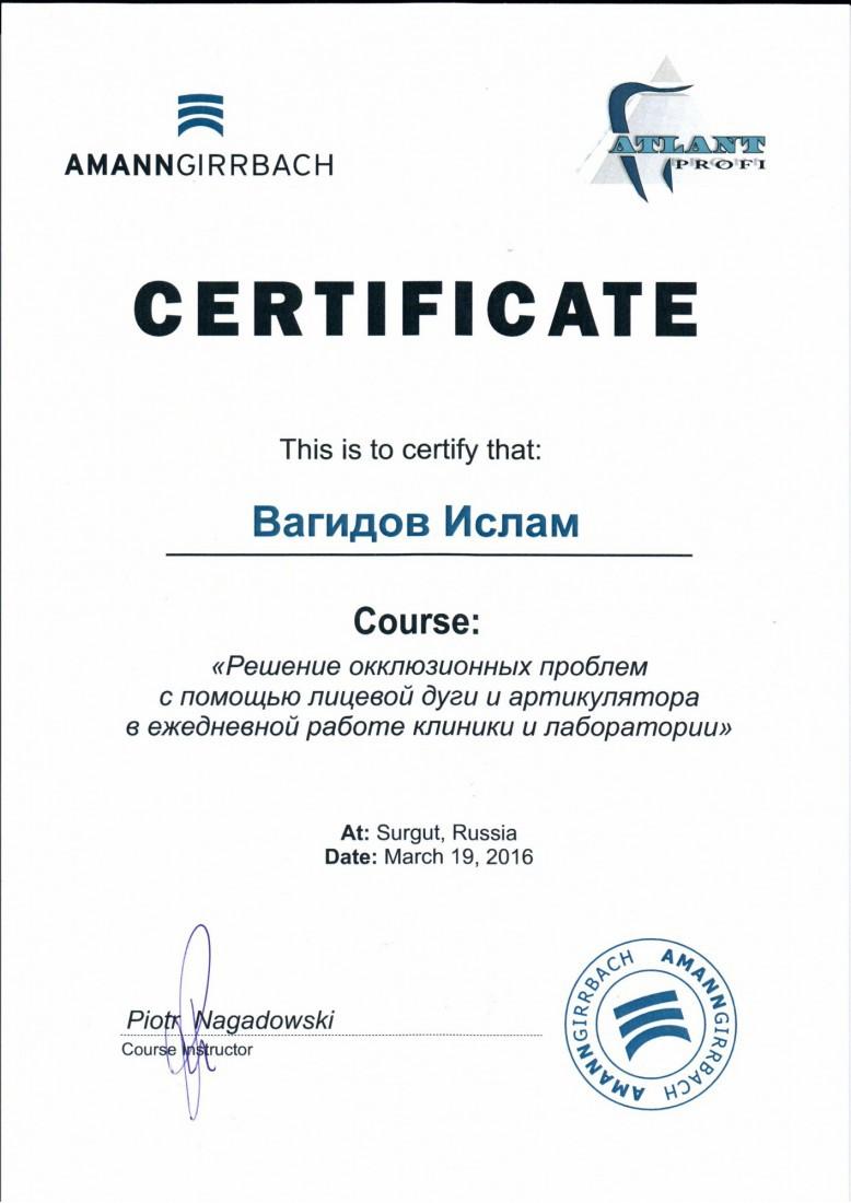 Certificate of AMANN GIRRBACH